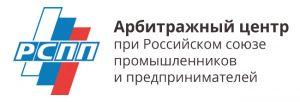 https://arbitration-rspp.ru